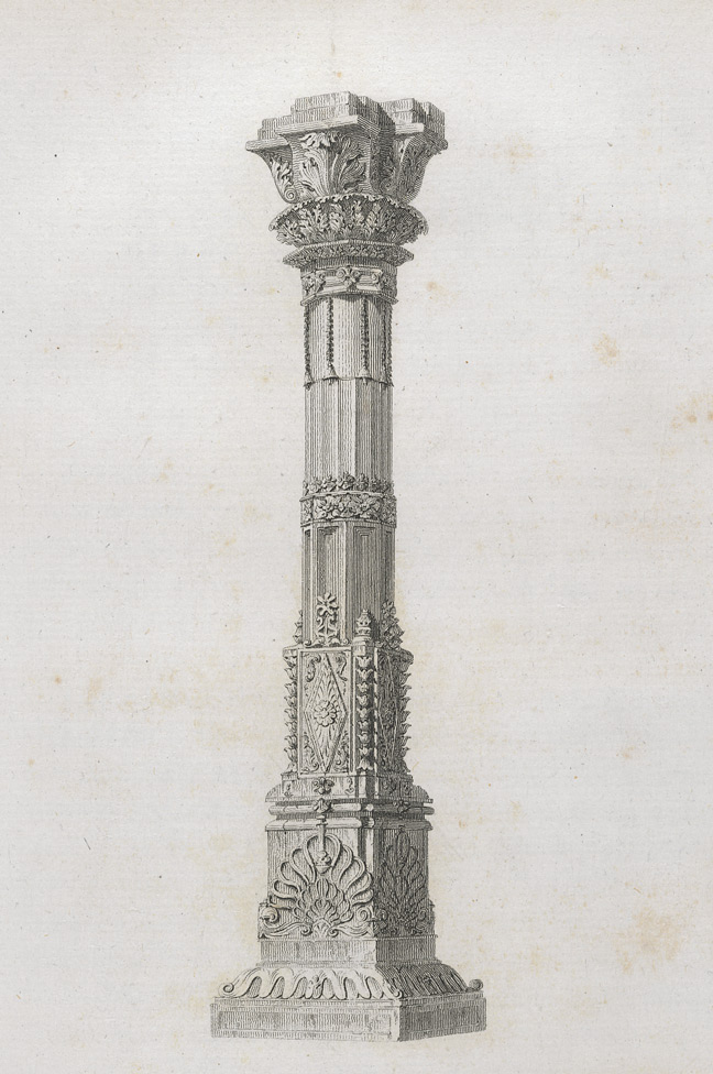 A column taken from the Temple of Vis Visha at Benares